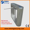 Rfid card reader security turnstile gate