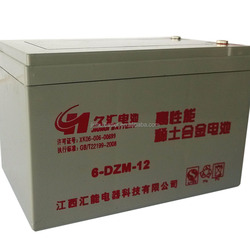 6-DZM-12 Battery Seal Maintenance Free Storage Battery for Electric scooter