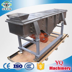Yongqing advanced product designed stainless steel coal linear vibrating screen