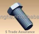 Customed service high precision rivet for computer and TV-set in China trade assurance manufacturer