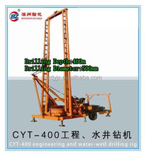 Efficient! 400 type small trailer mounted portable water well drilling rig