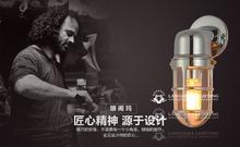 VINTAGE INDUSTRIAL LIGHT ALUMINIUM CAGE GLASS SHADE EDISON E27 wall lamp W144(99)