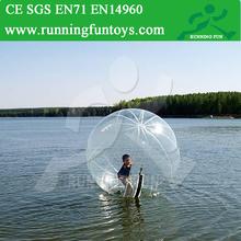 water bouncing ball, walk on water plastic ball, walking water ball in pool WB195