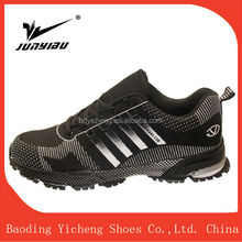 Fashion Brand Running Shoes For Men Sport Trainers Athletic Running Walking Sneakers