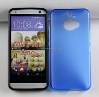 Customized cell phone case For HTC One M9 Plus Soft Gel TPU Pudding Cover