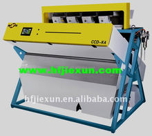 Jiexun CCD pumpkin seed color sorter machine