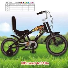 whole black chopper,fat tire chopper bicycle