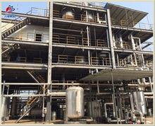 competitive Sterilizing PVP Idoine PVPI Povidone iodine fine powder 10%