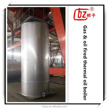 Natural gas fired vertical thermal oil boiler