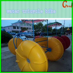 Hot sale water tricycle, water tricycle prices, used adult tricycle sale