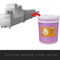 Daily Chemicals Product chemical formula of dishwashing liquid