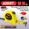 Economic professional high quality cheap and round retractable 5 meter measurement tape in china