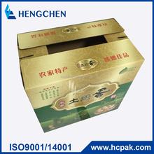 custom printed corrugated cardboard box