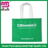Short lead time custom promotion recycled non woven bags