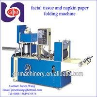 zhengzhou good quality facial tissue folding machine making hotel paper napkins for restaurants