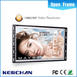 7 inch supermarket ad tv for video advertising display