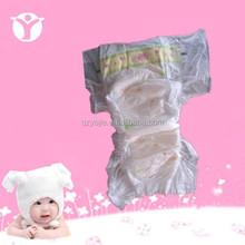 baby diapers in Israel