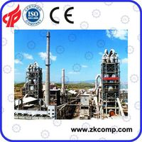 Factory Supply mini cement production line