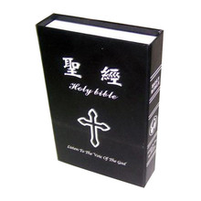custom holy bible printing for sale