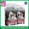 low shipping cost guangzhou pet food packaging bag