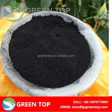Wood based activated carbon price applied to general industry