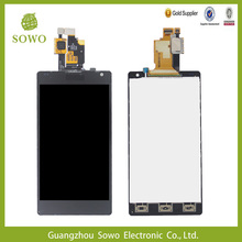 lcd and touch screen for lg e970