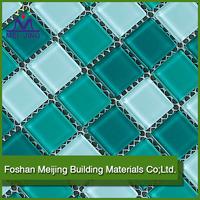 Cheap mosaic tiles backsplash wall tile square shape glass tile
