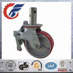 "8"" x 2"" Red Polyurethane Wheel Scaffold Caster Wheel With Brake"