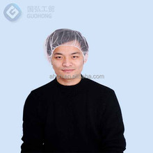 In medical/food industry widely use disposable nylon mesh hairnets