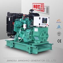 Diesel Generator Silent ,portable generator parts available