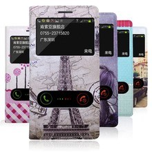 High quality PU case for samsung note2 colored drawing