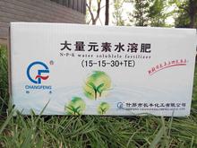 NPK fertilizer15-15-30