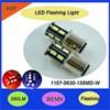 1157 13 5630 SMD BAY15D led flash light lamp led car bulb brake turn lights source parking white red 12V