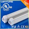 Commercial India UL led tube light t5 600mm 2ft 600mm 0.6m