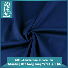 Fashion fabrics supplier Best selling Viscose Cheap women fabric for business suit