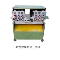 Wood toothpick making machine / bamboo toothpick production line for sale