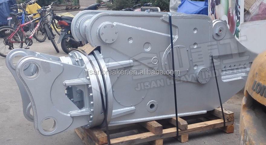 hydraulic-shear11.jpg