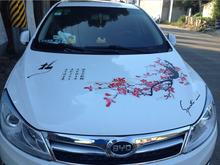 Car wrap printed vinyl film for car decal
