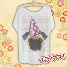 New Party Dog Fashionable Loose and Comfortable High Quality Spring and Summer Tshirt Free Size KK506
