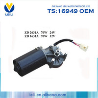 100% Natural Rubber Hot Selling Adjustable Speed Electric Wiper Motor