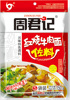 instant noodle seasoning