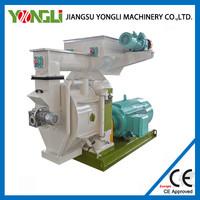 Biomass fuel burning reasonable price bulk wood pellet machine