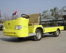 YUAN YI brand electric truck
