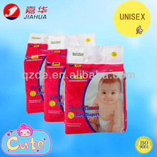 fast moving baby consumer goods,baby dry diapers