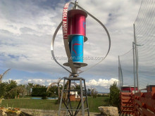 2015 Lowest Vertical Wind Turbine System permanent magnetic generator home and office use 300w wind generator