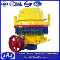 Hot sale bowl and mantle for cone crusher