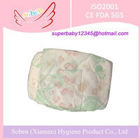 2015 high quality adult baby diaper stories/top quality baby diaper/baby pants diaper