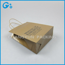 Fashion promotion kraft paper sack supplier