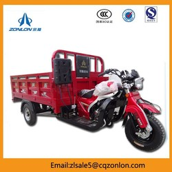 China ZONLON Three Wheel Motorcycle For Cargo Shipping Loading On Sale