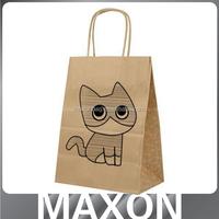 Best selling!!! brown kraft grocery papre bag for gift